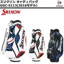 ダンロップスリクソン GGC-S113 メンズキャディバッグ スポーツモデル [9型 3.8kg]【ゴルフバッグ】【DUNLOP】【SRIXON】【取り寄せ】
