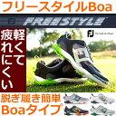 【あす楽】フットジョイ FJ フリースタイル Boa ワイドサイズ スパイクシューズ ボア 【ゴルフシューズ】【Foot-Joy】【送料無料】【FREESTYL...
