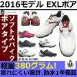【あす楽】【送料無料】 フットジョイ EXL Boa W(ワイド)サイズ [24.5-27.5] 【Foot Joy イーエックスエル ボア 】【EXLボア】【ゴルフシューズ】【即納】【0702bonus_coupon】【GS7】