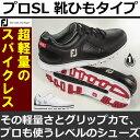【あす楽】フットジョイ PRO/SL 靴紐タイプ スパイクレスメンズゴルフシューズ 【FootJoy】【プロ/エスエル】【プロエスエル】【ヒモタイプ】【プロSL】【GS7】【ASU】