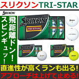 ダンロップ スリクソン トライスター ゴルフボール 1ダース(12球入) [TRI-STAR] 【DUNLOP】【SRIXON】 【日本正規品】 [CENTER]【GS7】【ASU】