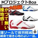 【あす楽】 細身タイプ フットジョイ MプロジェクトBoa 疲れにくい薄ソールと細シルエットのフィット感! ゴルフシューズ 横幅Mサイズ FootJoy MPROJECTBoa 即納 Mプロジェクトボア GS7 mshoes