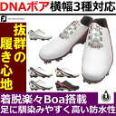 【あす楽】フットジョイ DNAボア シンプルで 落ち着いたデザインと極めて快適な履き心地、高いフィッ