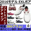 【あす楽】フットジョイ EXL Boa 軽くて足入れ感がよい、履き心地満点なソフトスパイクゴルフシューズ W(ワイド)サイズ [24.5-27.5] 【Foot Joy】【イーエックスエル ボア 】【EXLボア】【ゴルフシューズ】【即納】【送料無料】【GS7】【GS7】