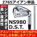 スリクソン Z765 アイアン単品(3、4、Aw、Sw) N...