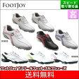 【スピード取り寄せ】 フットジョイ FJ リールフィット レディース ゴルフシューズ [footjoy ReelFit] [0703fjss]