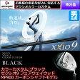 【特注品 カラーカスタム:ブラック 納期:約3週間 送料無料】 ダンロップ 2016 メンズ ゼクシオ9 フェアウェイウッド MP900 カーボンシャフト [CLUBP10]