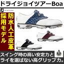 【あす楽】フットジョイ ゴルフシューズ ドライジョイズ ツアー ボア W(ワイド)サイズ [サイズ:24.5-27.5]【DriJoyTourBoa】【Foot Joy】【ゴルフシューズ】【即納】【送料無料】【ドライジョイツアーボア】【GS7】