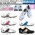 フットジョイ ロープロスポーツボア レディース ゴルフシューズ W(ワイド)サイズ[FootJoy]【ゴルフシューズ】【即納】【送料無料】