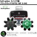 ソフト スパイク 鋲 S-545 ブラックウィドウ FTS 18P ファスト ツイスト 2016 【Soft spikes】【ゴルフ小物】【取り寄せ】【ファストツイストシステム】【GS7】