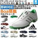2016新色登場 adidas pure metal Boa