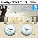 【あす楽】タイトリスト ゴルフボール プレステージ 1ダース 12球入り [TITLEIST Prestige]【2016年継続品】【ASU】