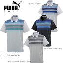 楽天ゴルフギアサージ【セール】PUMA GOLF プーマゴルフ GT ロードマップ 半袖ポロシャツ (574824)