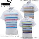 楽天ゴルフギアサージ【セール】PUMA GOLF プーマゴルフ ピクセル 半袖ポロシャツ (574826)