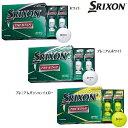 ダンロップ SRIXON スリクソン TRI-STAR トライスター ゴルフボール 1ダース【12球】2020