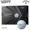 キャロウェイ クロム ソフト X ボール 1ダース(12球)2020 ホワイト