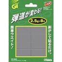 タバタ☆TABATA ウェイトバランスプレート2.5g GV-0623 【200円ゆうメール対応】 【ゴルフ】