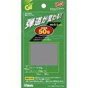 タバタ☆TABATA 薄型ウェイト50 GV-0625 【200円ゆうメール対応】 【ゴルフ】
