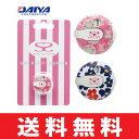 【ゆうメール配送】 ダイヤ DAIYA SAVOY(サボイ) ワンリセットカウンター ASL-7001 【ゴルフ】
