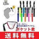 【即納】 【ゆうメール配送】 リンクス LYNX パターカバーホルダー ポケット君 LXPK-001 【ゴルフ】
