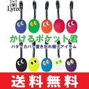 【即納】【ゆうメール配送】 リンクス LYNX パターカバーホルダー かけるポケット君 LXPK-002 【ゴルフ】