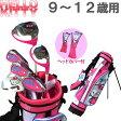 送料無料★ ハローキティ☆HELLO KITTY GO! ゴルフ ジュニアセット (9-12歳用)(右打用) 1601-9-12【ゴルフ】