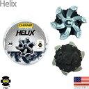 【即納】 チャンプ CHAMP ヘリックス(Helix) PINS(20個入) スパイク鋲 US純正品 ライト S-115 CHP17560 【200円ゆうメール配送可能】【ゴルフ】