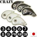 お取り寄せ品 10個セット クレイジー CRAZY ノワールスペシャル アイアン用ヘッドカバー(#3〜SWセット) CRZHC-N-IR10 【ゴルフ】
