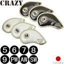 お取り寄せ品 8個セット クレイジー CRAZY ノワールスペシャル アイアン用ヘッドカバー(#5〜SWセット) CRZHC-N-IR8 【ゴルフ】