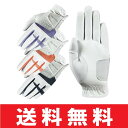 【3枚組】【ゆうメール配送】 トップフライト レディース ゴルフグローブ (Top-Flite Golf Gloves) TFG0017 【女性用】【ゴルフ】