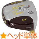 BANG Mellow Yellow Square 460 チタンドライバーヘッド(右打用/左打用/ロフト角 7.5°/9°/10.5°/12°) BA-DH-MY2-105D 【ゴルフ】