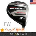 ベスパ VESPA フェアウェイウッド ヘッド(右・左打用 #3・#5・#7) M900T61B 【ゴルフ】