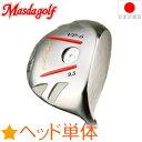 お取り寄せ品 マスダゴルフ MASUDA GOLF VP-6 ドライバーヘッド(右打用・ロフト角8.5・9.5・10.5°) MASUDA-VP6-DR 【ゴルフ】