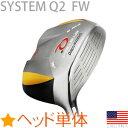 パワープレイ Power Play SYSTEM Q2 フェ...
