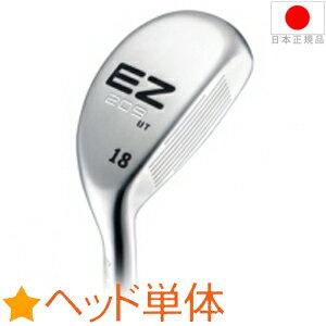 お取り寄せ品  サイブ SYB EZ209 ユーティリティ ヘッド(右打用) SYB-EZ209 【ゴルフ】 強弾道でラインに打ち出すユーティリティー