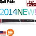 ゴルフプライド Golf Pride CP2 Pro ミッドサイズ ウッド&アイアン用グリップ CCPM GP0108 【200円ゆうメール配送可能】【ゴルフ】
