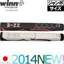 ウィン Winn ProX ビッグサイズ パターグリップ 【全2色】 WPXB 【200円ゆうメール対応商品】【ゴルフ】