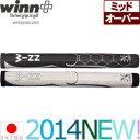 ウィン Winn ProX ミッドサイズ パターグリップ 【全2色】 WPXM 【200円ゆうメール対応商品】【ゴルフ】