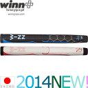 ウィン Winn ProX レギュラー パターグリップ 【全2色】 WPXR 【200円ゆうメール対応商品】【ゴルフ】
