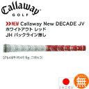 キャロウェイ☆Callaway Grip New DECADE JV ホワイトアウト レッド JH バックライン無 ウッド&アイアン用グリップ【49.5±2g】 576489 【日本仕様】【ゴルフ】
