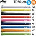 エリート elite ツアードミネーター TD50ソフト (バックライン有/無) 【全9色】 ELITE-TD50SF 【200円ゆうメール配送可能】【ゴルフ】