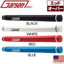 【日本未発売】 ガーセンゴルフ GARSEN GOLF G-Pro パターグリップ (ミッドサイズ) 【全4色】 GS-GPEG 【200円ゆうメール配送可能】【ゴルフ】