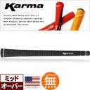 カーマ Karma ベルベット ブラック ウッド&アイアン用グリップ(ミッドサイズ) RF08 【200円ゆうメール配送可能】【ゴルフ】