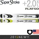 スーパーストローク 2015 ☆ SUPER STROKE フラッツォ プラス 2.0 XL パターグリップ 【全2色】【US正規品】 ST0045 【200円ゆうメール対応】 【ゴルフ】
