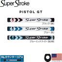 スーパーストローク☆SUPER STROKE 2016 ピストル GT ツアー/1.0/2.0(PISTOL GT TOUR/1.0/2.0)パターグリップ (...