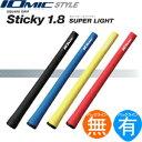 イオミック IOmic スティッキー Sticky 1.8 スーパーライト ウッド&アイアン用グリッ
