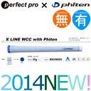パーフェクトプロ × Phiten Xライン WCC ファイテンモデル コード ウッド&アイアン用グリップ (M60 バックライン有・無) XL-WCC-WPC 【200円ゆうメール配送可能】【ゴルフ】