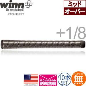 10本セット★ ウィン☆Winnエクセル ソフト オーバーサイズ ウッド&アイアン用グリップ 7715W【ゴルフ】