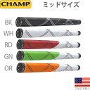 CHAMP☆チャンプ C1 パターグリップ (ミッドサイズ) CH31050 【200円ゆうメール対応】 【ゴルフ】