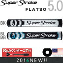 スーパーストローク SUPER STROKE 2016 レガシー ファッツォ 5.0(Legacy FATSO 5.0)パターグリップ (50gカウンターコア付) 【US正規品】 ST0057 【200円ゆうメール配送可能】【ゴルフ】
